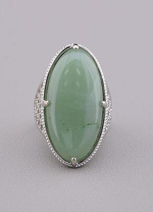 Кольцо нефрит 'pataya' 0846650.