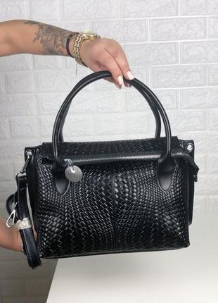 Шикарная сумочка 🔥🔥🔥