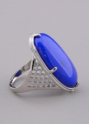 Кольцо лазурит 'pataya' 0846640.