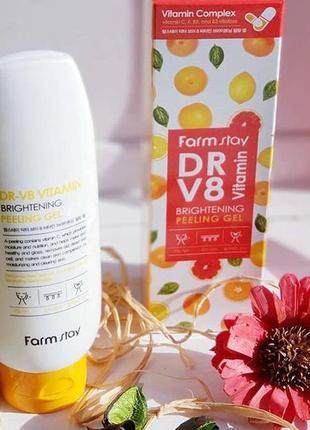 Пилинг-скатка для лица с витаминами farmstay dr-v8 vitamin brightening peeling gel