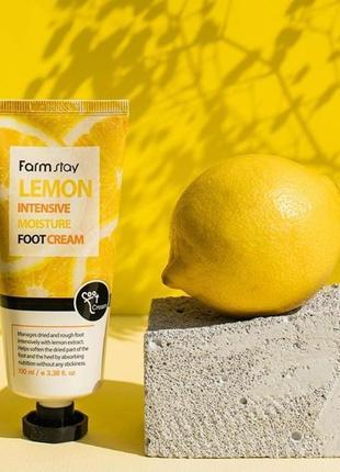 Крем для ног с лимоном farmstay lemon intensive moisture foot cream - 100 мл