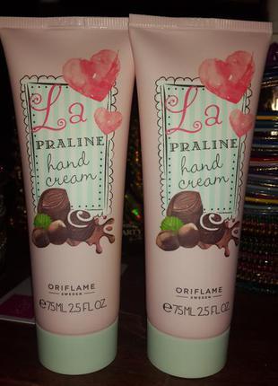 """Крем для рук """" la praline"""" в подарок"""