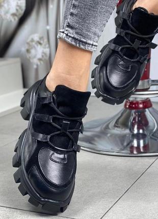 Крутейшие кроссовки 🔥🔥🔥
