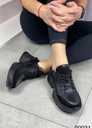 Кожаные кроссовки 😍😍😍