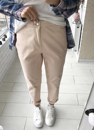 Пудровые джинсы штаны на высокой посадке