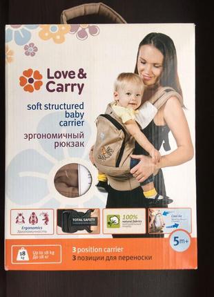 Эргорюкзак, слинг, рюкзак эргономичный love&carry