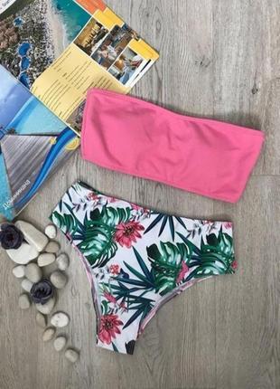 Розовый купальник бандо с высокими плавками