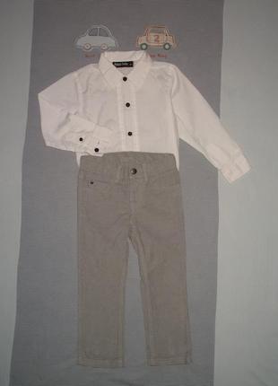 Штаны брюки на 3 года