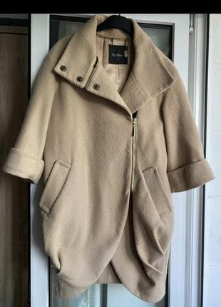 Пальто пальтишко бежевое бренда kira plastinina