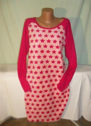 Уютное домашнее теплое платье размер м