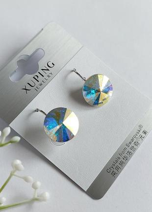 Серьги сережки с кристаллами swarovski