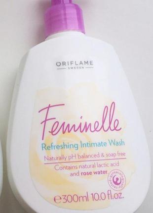 Освіжаючий засіб для інтимної гігієни з трояндовою водою «фемінель»
