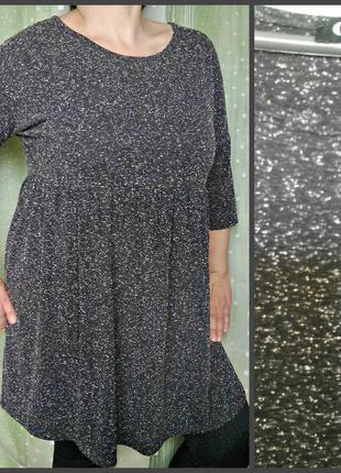 Платье-туника из мягкого буклированного трикотажа, пойдет на оверсайз