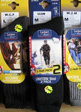 Носки lorpen шерсть мериноса, modal ,coolmax, antibakterial, 2 pack испания цена за 2 пары