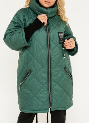 Красивая и удобная куртка батал