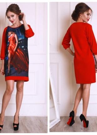 Красивые трикотажные платья с модным принтом из новой коллекции р.48 код 3157м