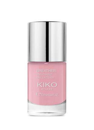 Дышащий лак для ногтей kiko milano