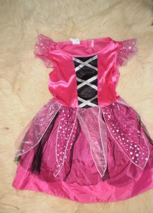 Карнавальне плаття на виступ зірочка принцеса/платье на девочку принцеса звезда