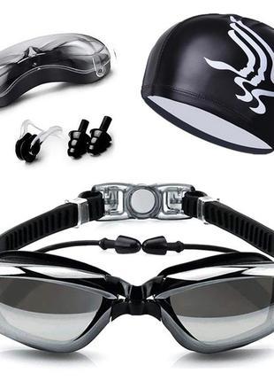 Набор для плавания и бассейна: очки, шапочка, зажим, беруши и чехол. мужской, женский.