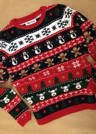 Різдвяний светр house!