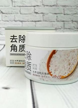Скраб-гель bioaqua отшелушивающий с экстрактом риса