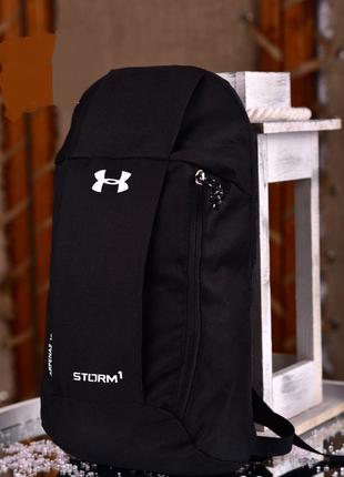 Стильный городской не большой рюкзак under armour, т011