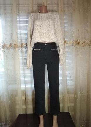 Джинсы, брюки высокая посадка