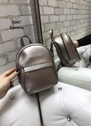 Новый милый рюкзак