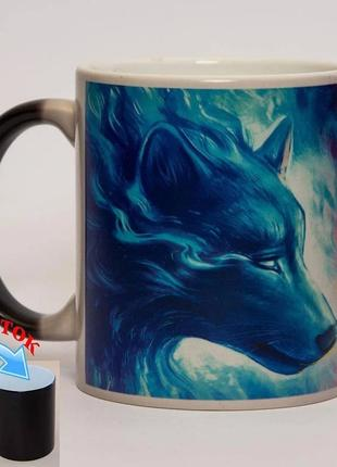 "Чашка хамелеон ""огонь и вода: волк и волчица"""