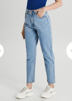 Mom jeans джинсы мом