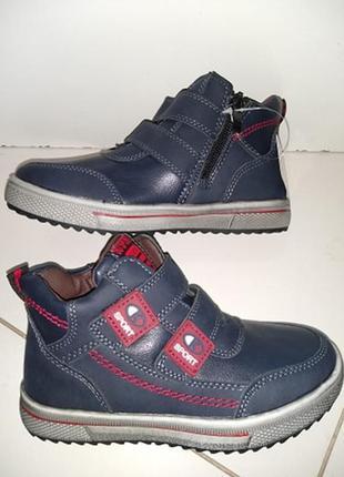 Ботинки фірми bessky черевички осінні