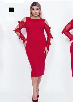 Платье плаття сукня стильное модное красивое нарядное вечернее с рукавом