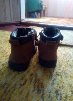 Демисезонные ботинки,20 см по стельке