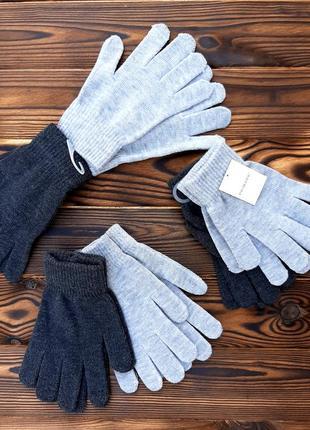 Набор перчаток primark