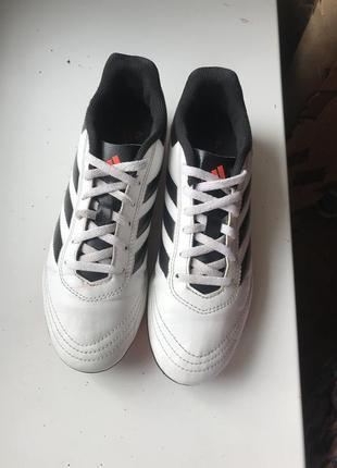 Білі копки бутси сороконожки футзалки кросовки для футболу