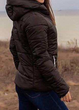 Демо куртка