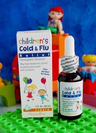 Средство от простуды и гриппа для детей, 30мл