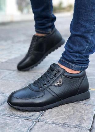 Мужские кроссовки в стиле армани зима черные