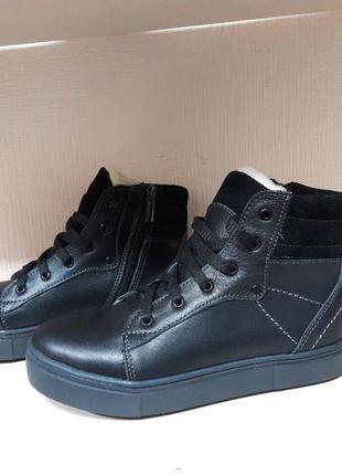 Зимние ботинки кеды р.36-41