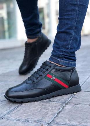 Мужские кроссовки в стиле гуччи зима черные