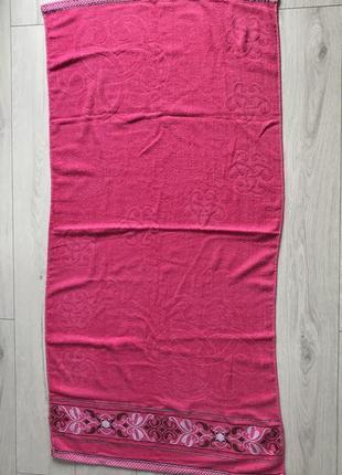 Полотенце, розовое полотенце.
