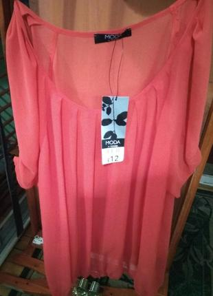 Красная шифоновая блузка воздушная р 16