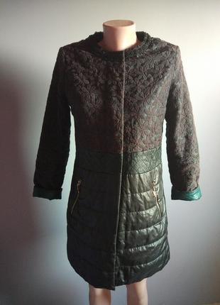 Демисезонная пальто