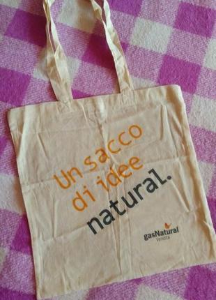 Натуральная эко сумочка