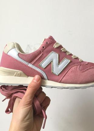 Кроссовки замшевые розовые с бежевым new balance