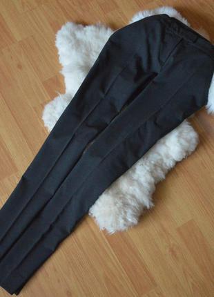 Зауженые брюки next tailoring