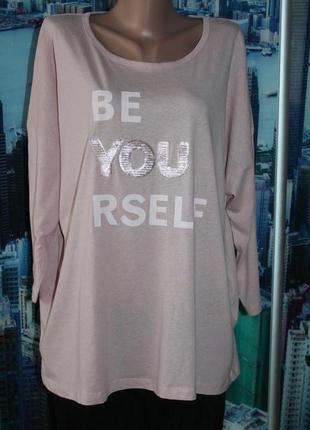 Розпродаж! блуза кофточка