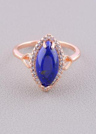Кольцо 'pataya' лазурит (позолота 18к) 0597520.
