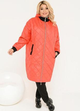 Модная и удобная демисезонная куртка, размеры 50, 52, 54, 56-58, 60-62