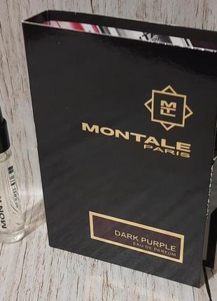 Montale dark purple парфюмированная вода (пробник)